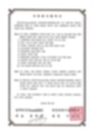 MOU_대전과학기술대학교_1.jpg