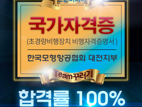 SBS 월화드라마 낭만닥터 김사부 11월 7일 첫방송!