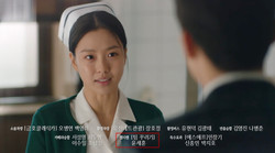KBS2 드라마 '오월의청춘'