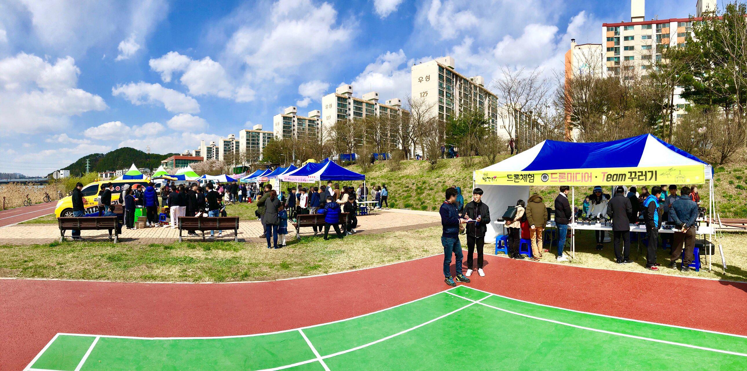 2018 제7회 정림동 벚꽃축제