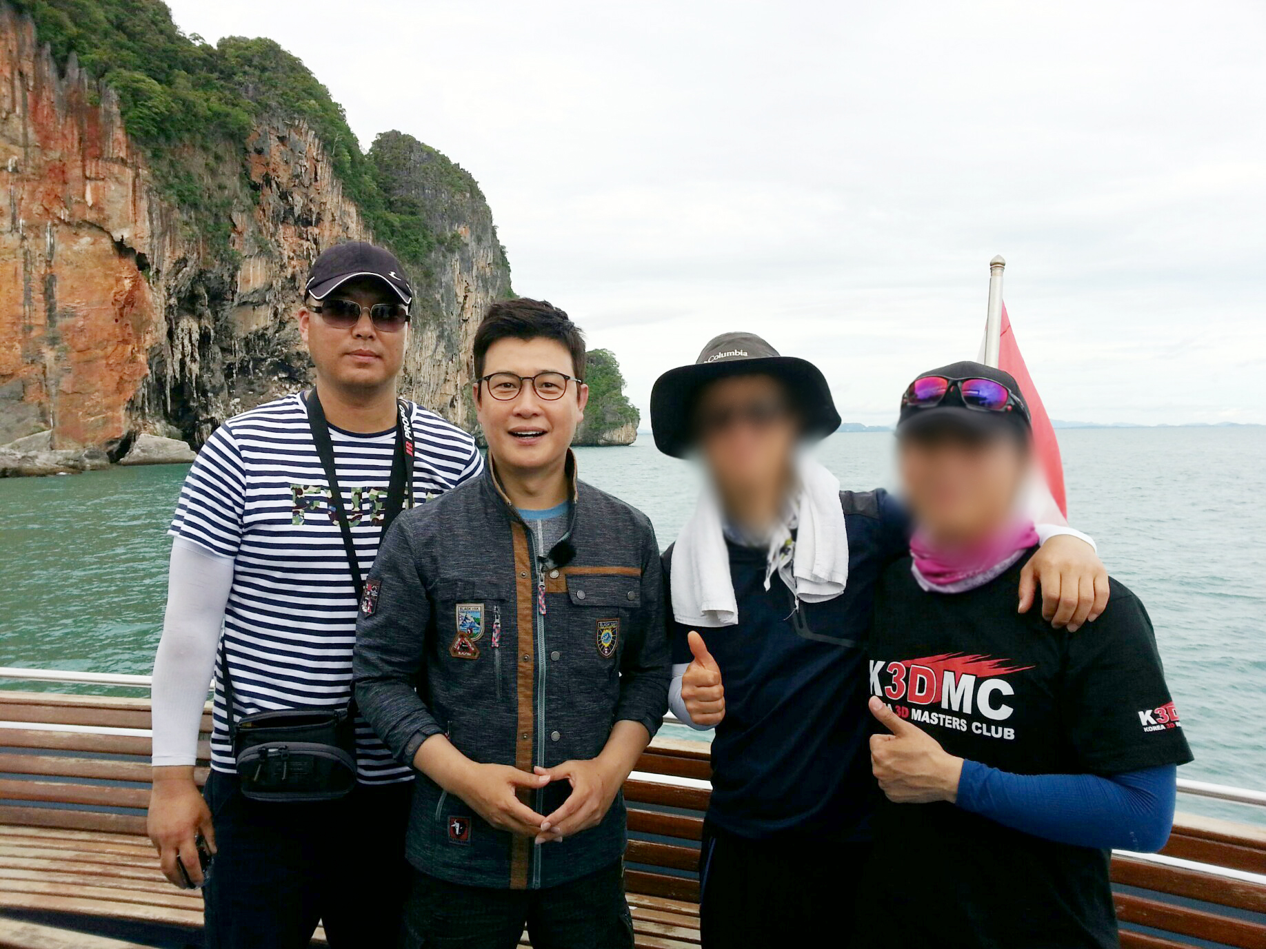 MBC 파이널어드벤처