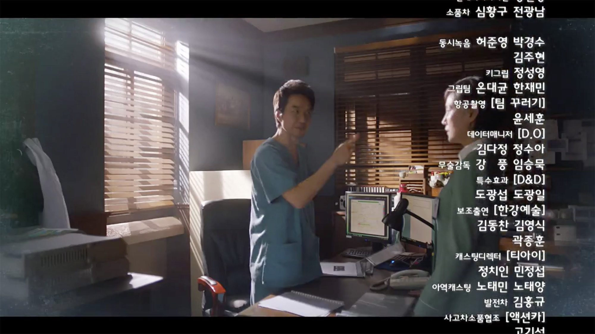 SBS 드라마 '낭만닥터 김사부 2'