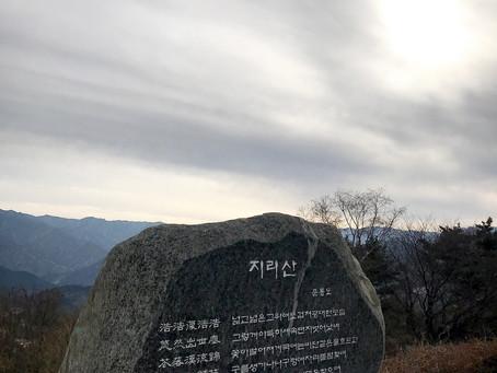 "SBS  드라마 ""리턴"" 항공촬영"
