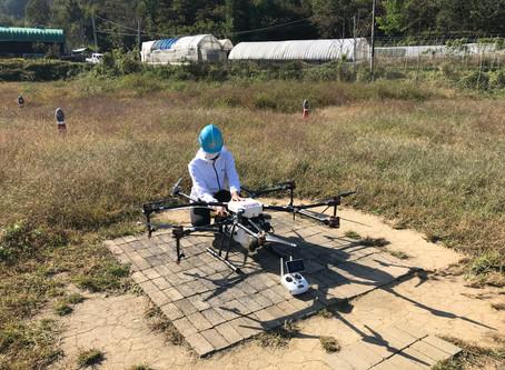 대전 드론자격증/초경량비행장치무인멀티콥터자격증은 드론미디어에서!(20201010)