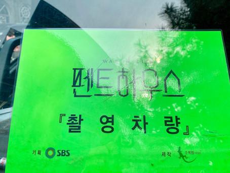 항공촬영 'Team꾸러기' 촬영일지_200401 / SBS 드라마