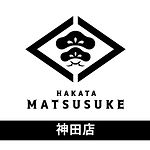 matsusuke_kanda.jpg