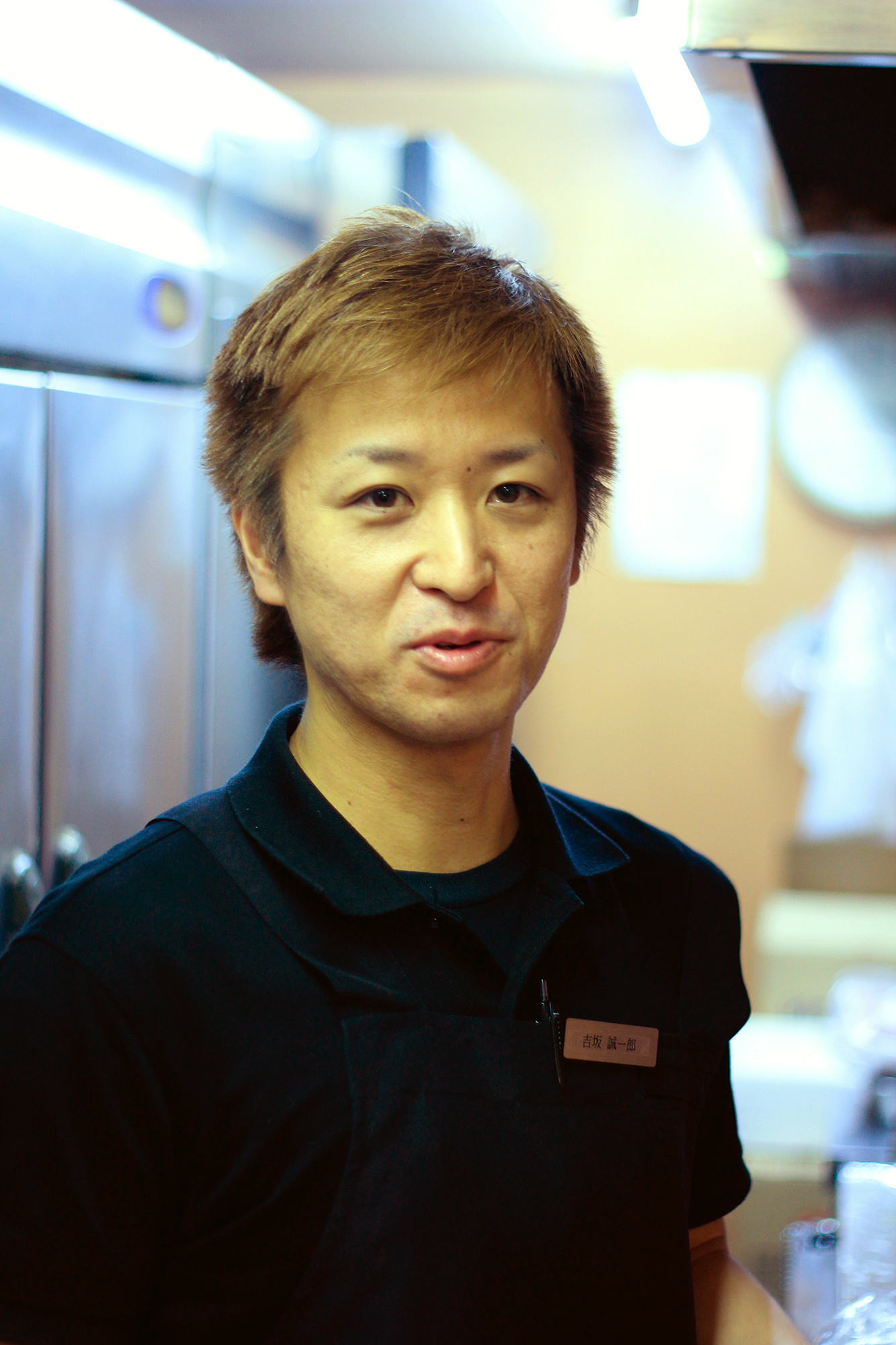 Seiichirou Yoshisaka