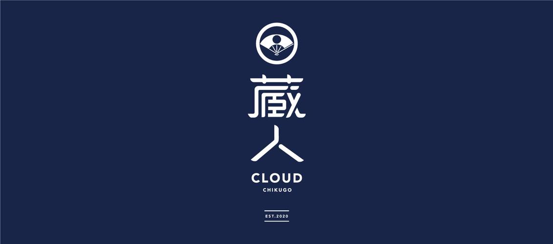 蔵人-CLOUD-chikugo