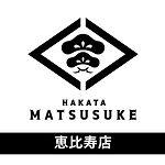 matsusuke_ebis.jpg