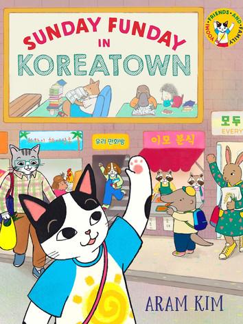Sunday Funday in Koreatown by Aram Kim