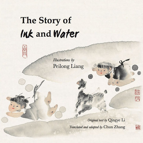 The Story of Ink and Water