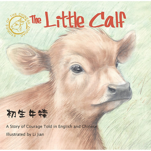 The Little Calf - Chinese Zodiac Series
