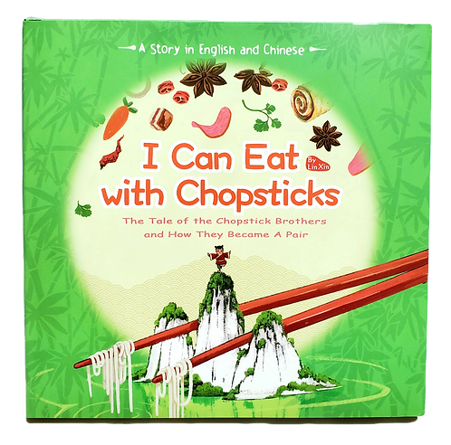 I Can Eat with Chopsticks