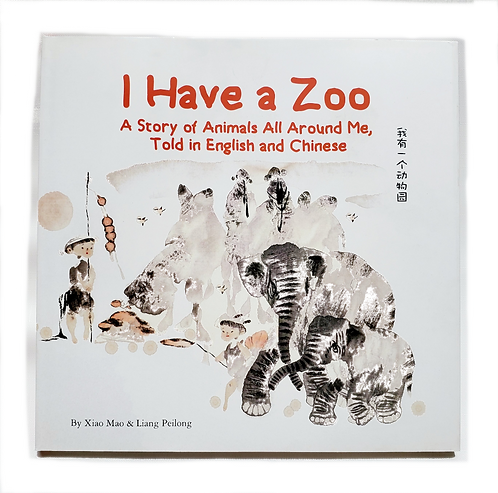 I have a Zoo(我有一个动物园)