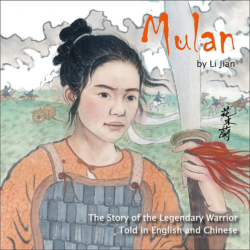 Mulan(花木兰)- Story of the Legendary Warrior