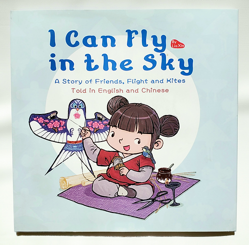 I Can Fly in the Sky