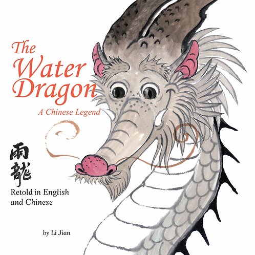The Water Dragon - Chinese Zodiac Series