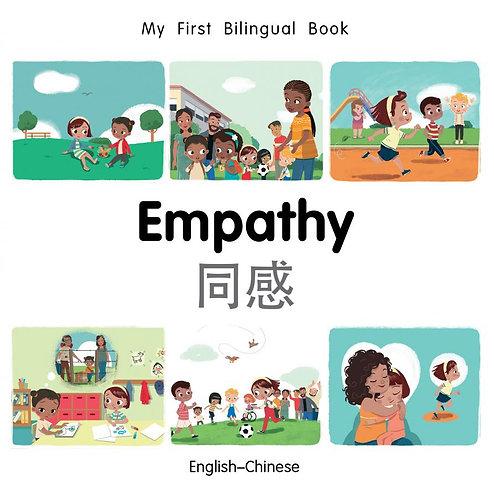 My First Bilingual Books (Part 2)