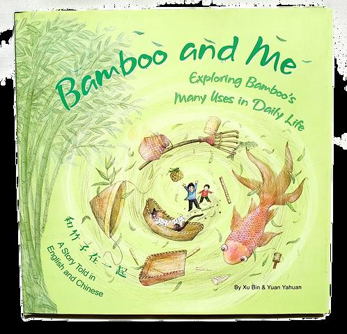 Bamboo and Me(和竹子在一起)
