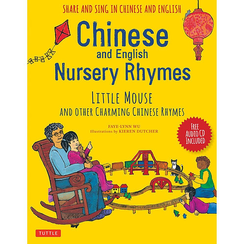 Share and Sing, Chinese and English Nursery Rhymes