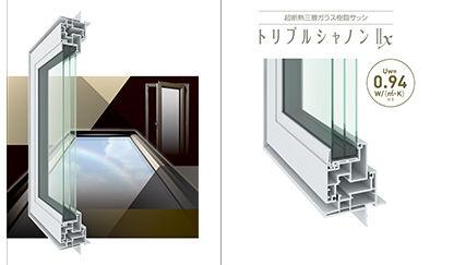 諫早市の工務店スマイフルホームで新築した長崎の注文住宅の樹脂サッシ