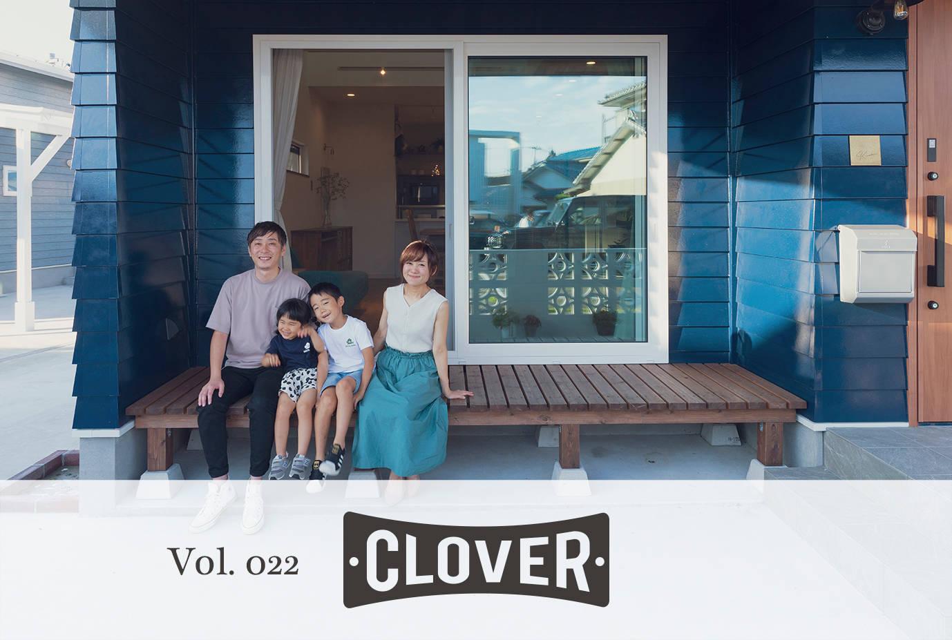 Vol.022 K邸 CLOVER