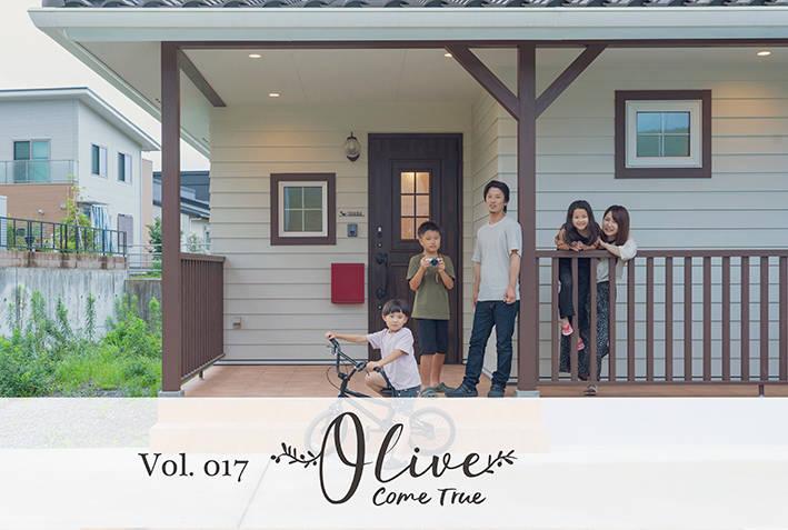 Vol.017 T邸 Olive