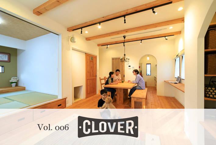 Vol.006 K邸 CLOVER
