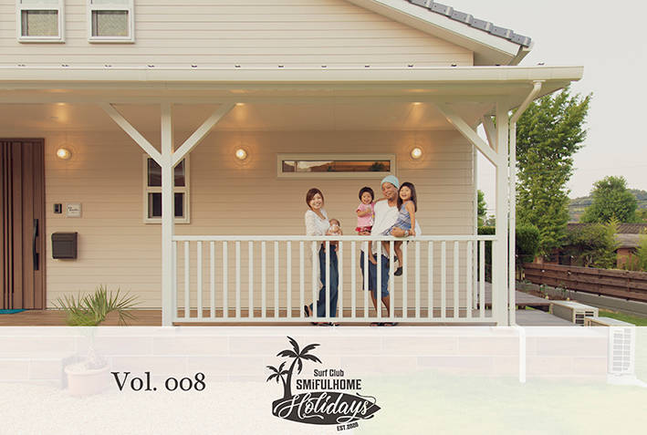 Vol.008 T邸 Holidays