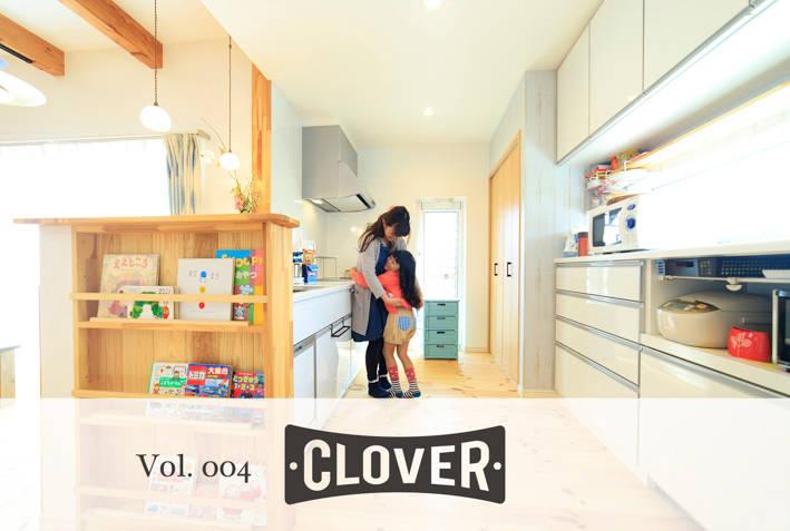 Vol.004 K邸 CLOVER