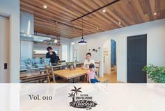 諫早市の工務店スマイフルホームで新築した長崎の注文住宅・サーファーズブルーH様邸