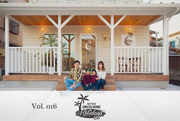 Vol.016 N邸 Holidays