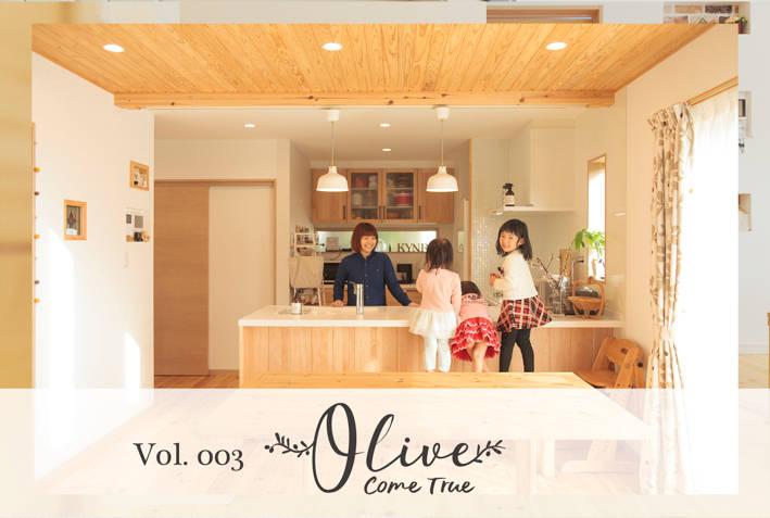 Vol.003 M邸 Olive