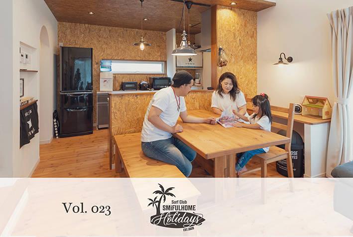 Vol.023 Y邸 Holidays