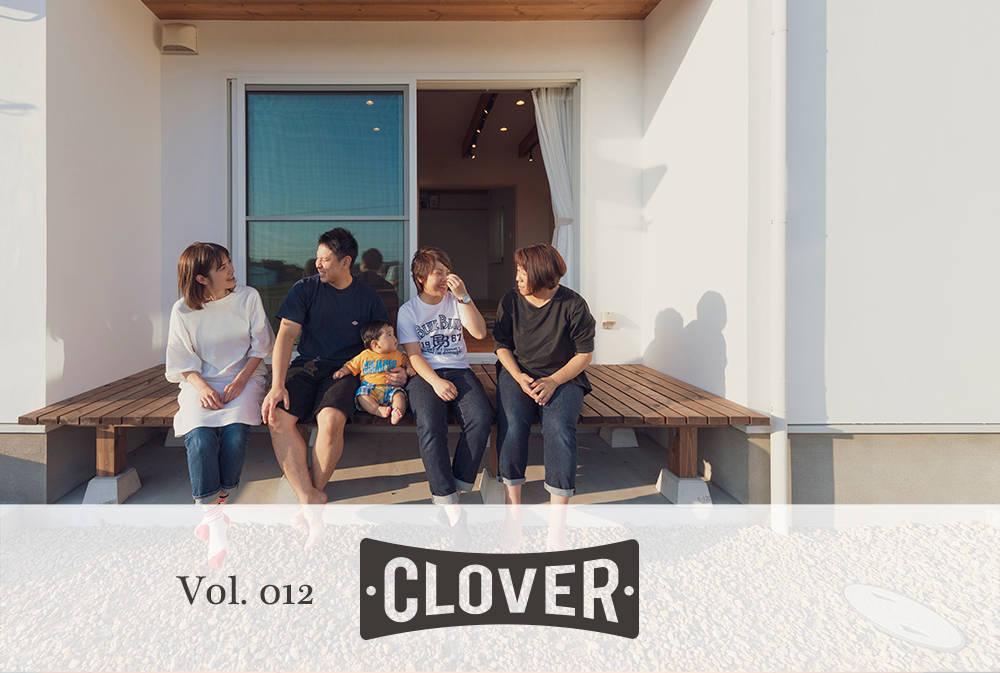 Vol.012 I邸 CLOVER