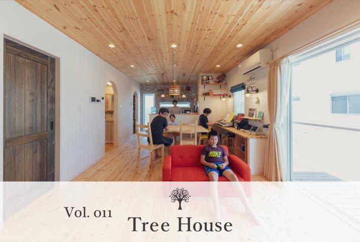 Vol.011 S邸 TreeHouse