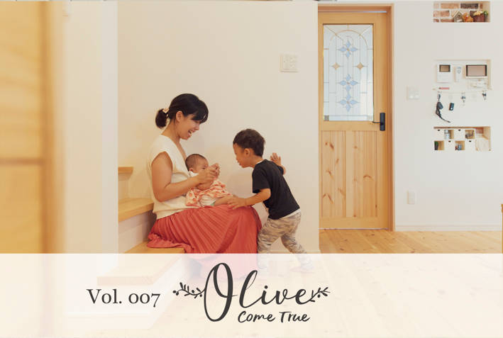 Vol.007 O邸 Olive