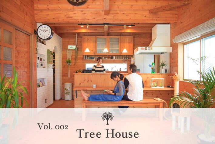 Vol.002 M邸 TreeHouse