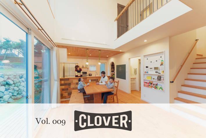 Vol.009 K邸 CLOVER