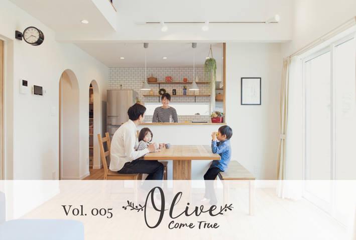 Vol.005 N邸 Olive