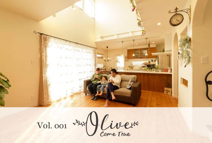 Vol.001 K邸 Olive