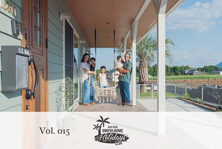 Vol.015 N邸 Holidays
