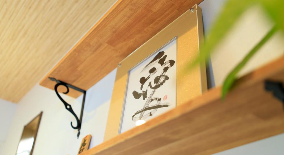 諫早市の工務店スマイフルホームで新築した長崎の注文住宅の玄関飾り棚