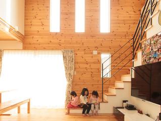 平成30年度ゼロエネルギー住宅補助金枠獲得!