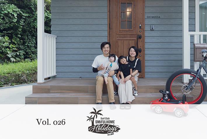 Vol.026 S邸 Holidays