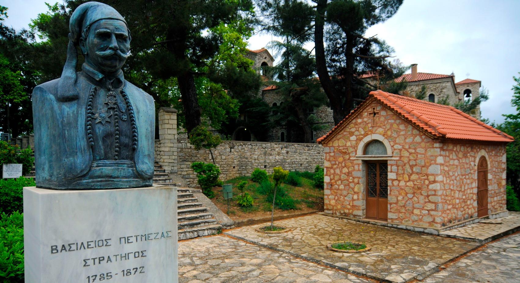 GENERAL PETMEZAS