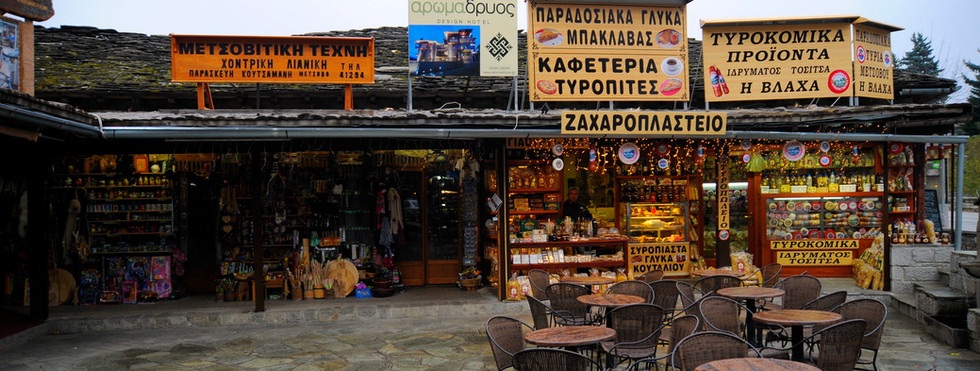 METSOVO PRODUCTS.