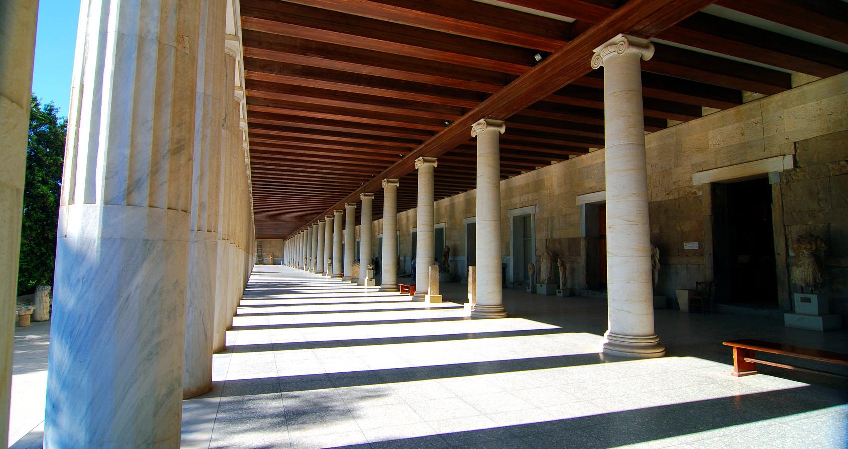 ATHENA AGORA MUSEUM