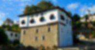 Mount Pelion Tour Zagora