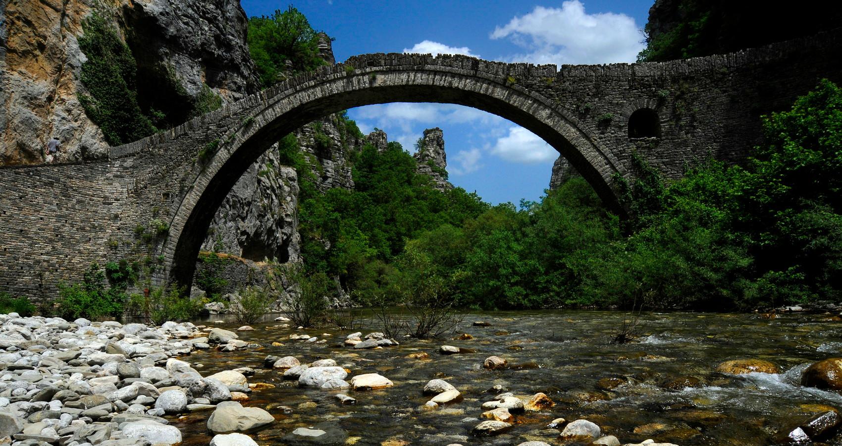 EPIRUS - KOKORI BRIDGE